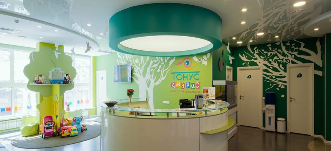Центру детской офтальмологии «Тонус АМАРИС» - 2 года! Все лучшее — детям!