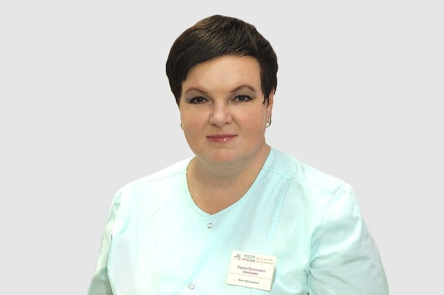 Алексеева Лариса Васильевна