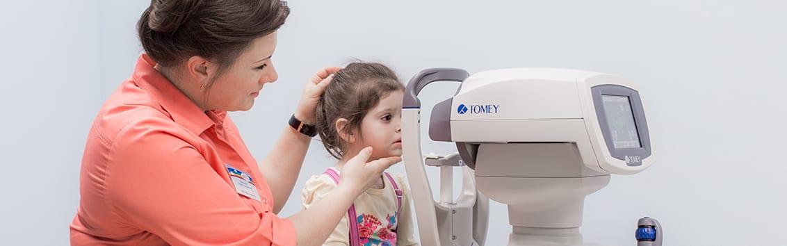 Диагностика зрения детям