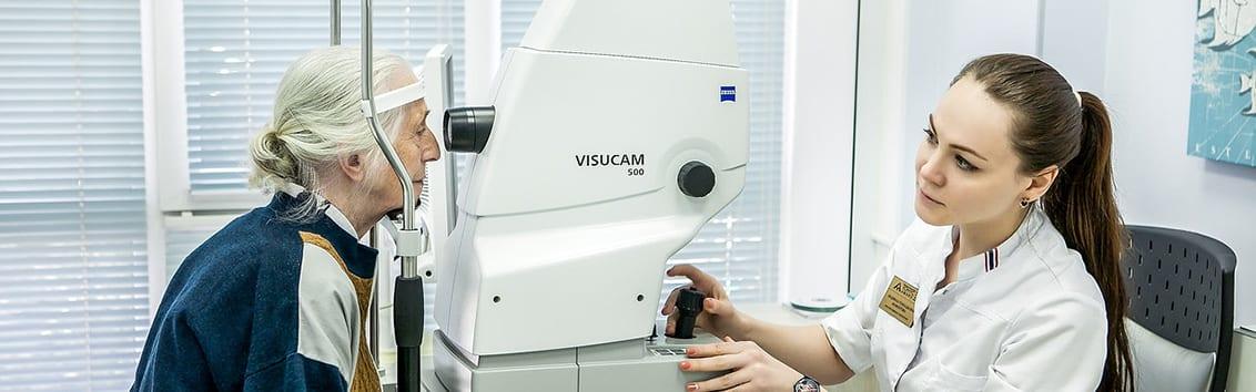 Флюорисцентная ангиография глазного дна (ФАГД)