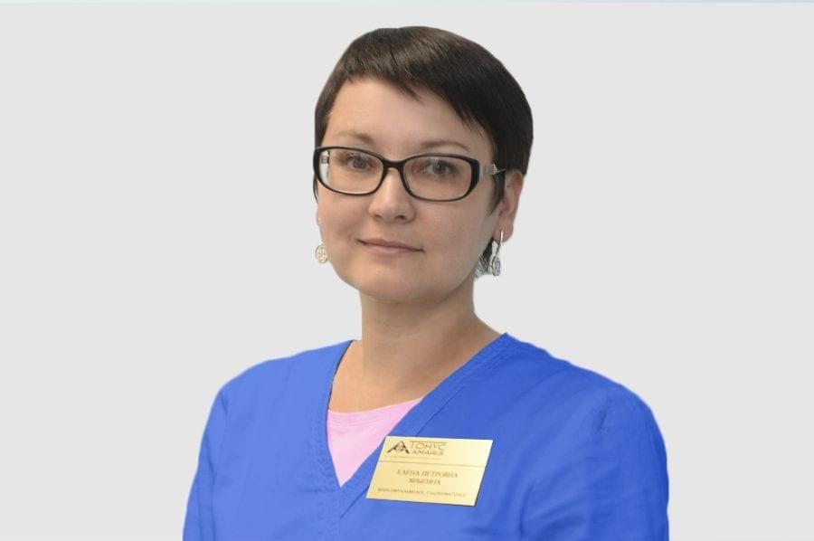Ярыгина Елена Петровна