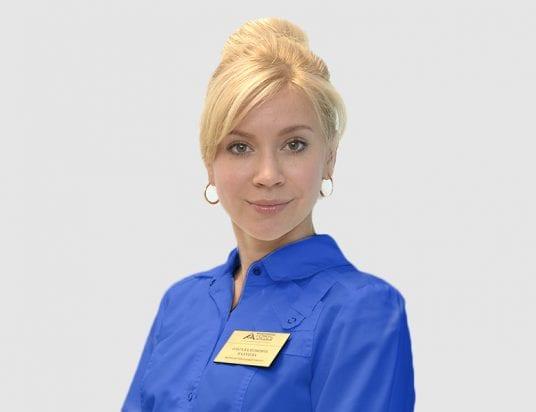 Калачева Ольга Валерьевна