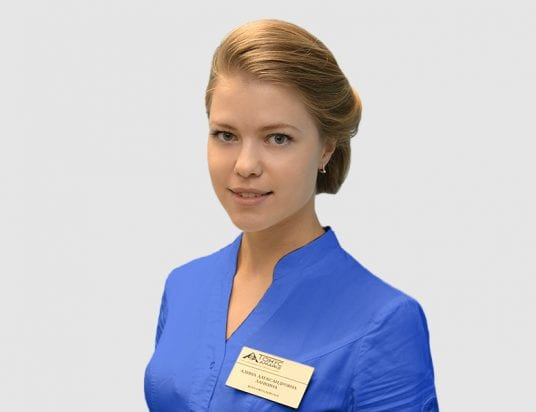 Ланкина Алина Александровна