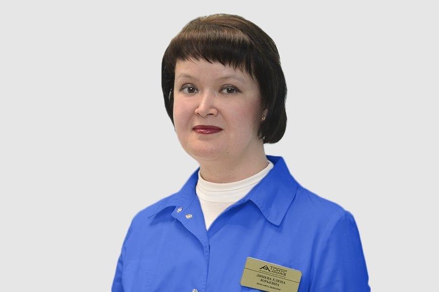 Линева Елена Юрьевна