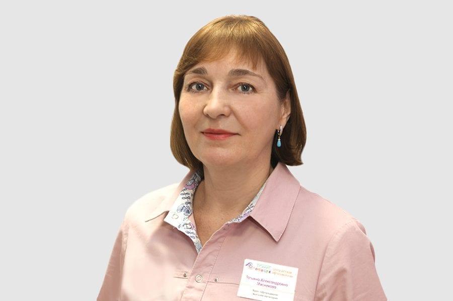 Мясникова Татьяна Александровна