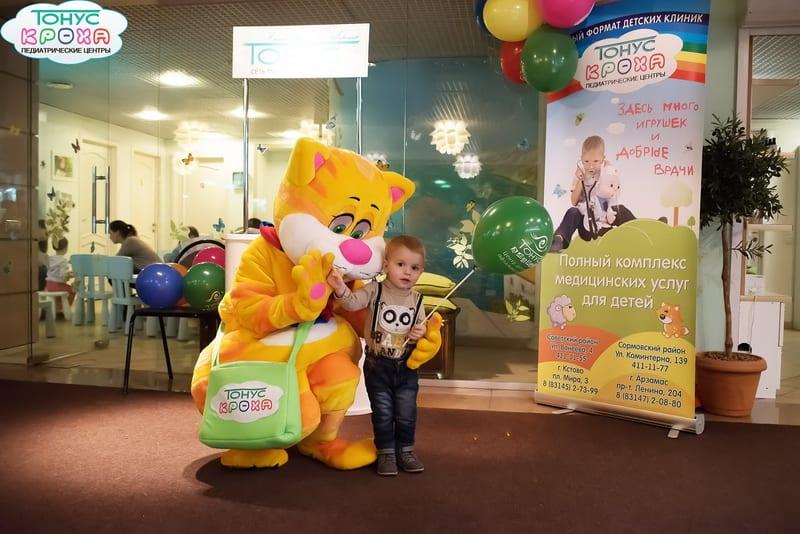 Праздник детства вместе с Тонус КРОХА