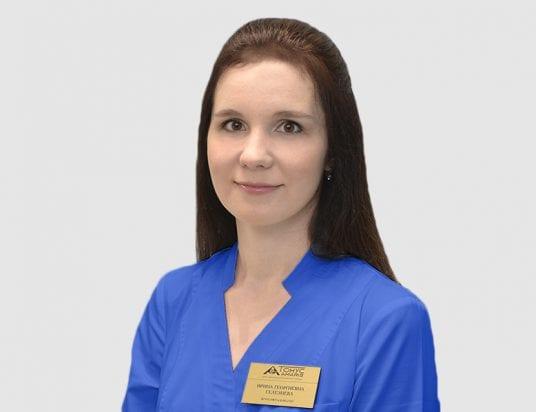 Селезнева Ирина Георгиевна