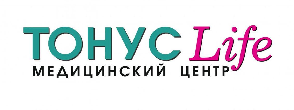 В Нижнем Новгороде открылся первый профильный центр неврологии «ТОНУС ЛАЙФ»