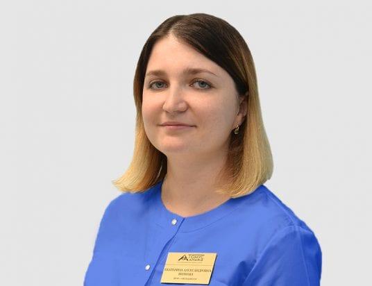 Вилкова Екатерина Александровна