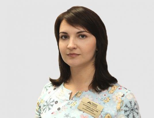Заскокина Наталия Сергеевна