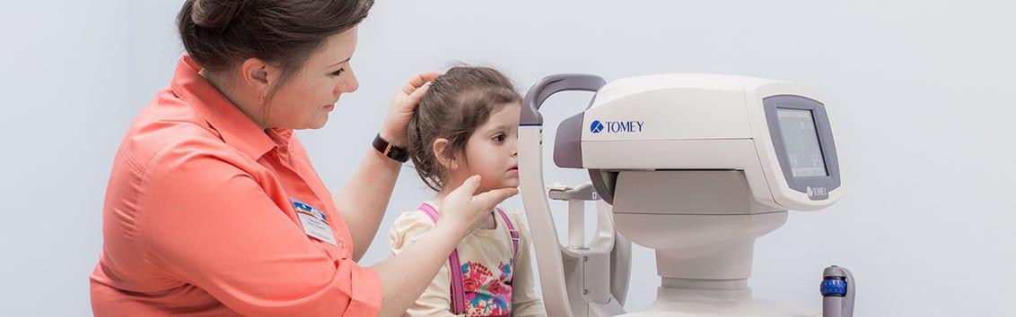 Аппаратное лечение зрения детям