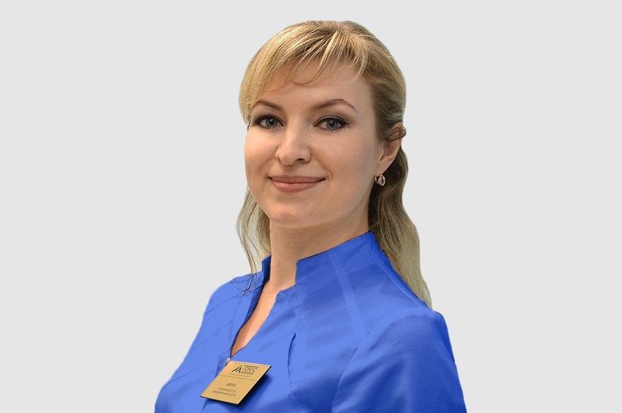 Казакова Ирина Игоревна