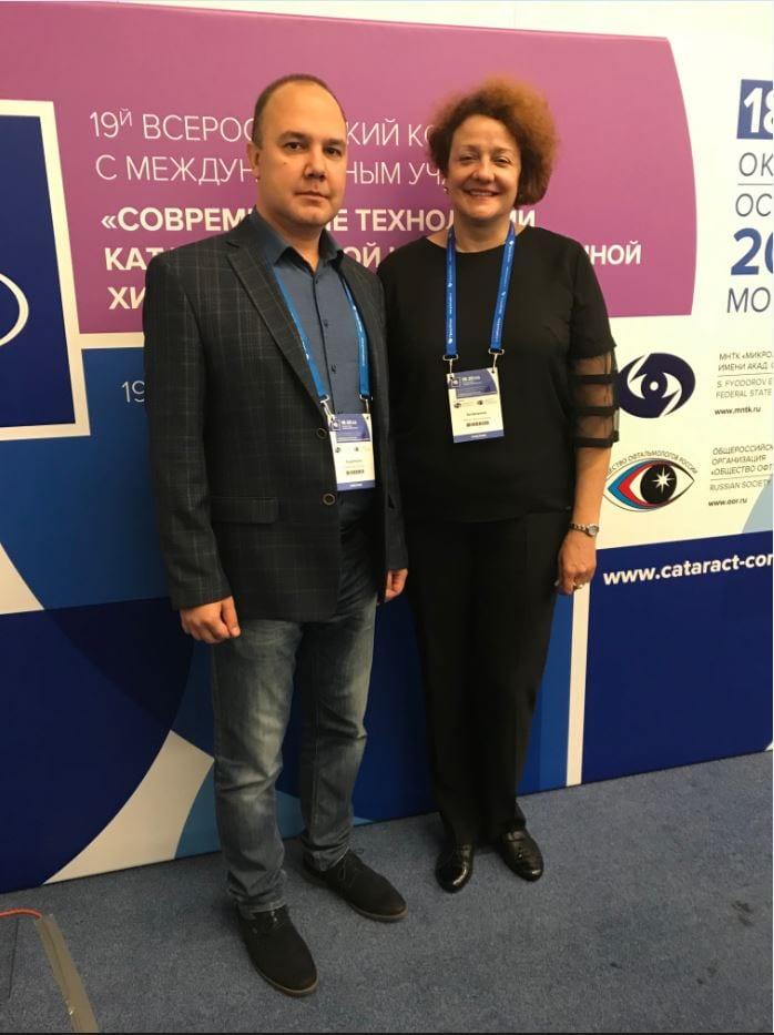 Cпециалисты «Тонус АМАРИС» посетили Европейскую конференцию «ESCRS»