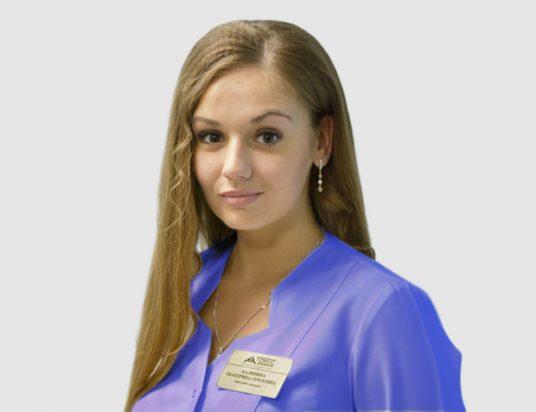 Калинина Екатерина Сергеевна